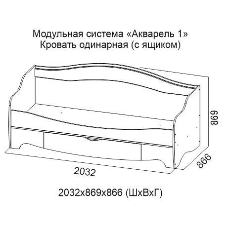 Кровать Акварель 1