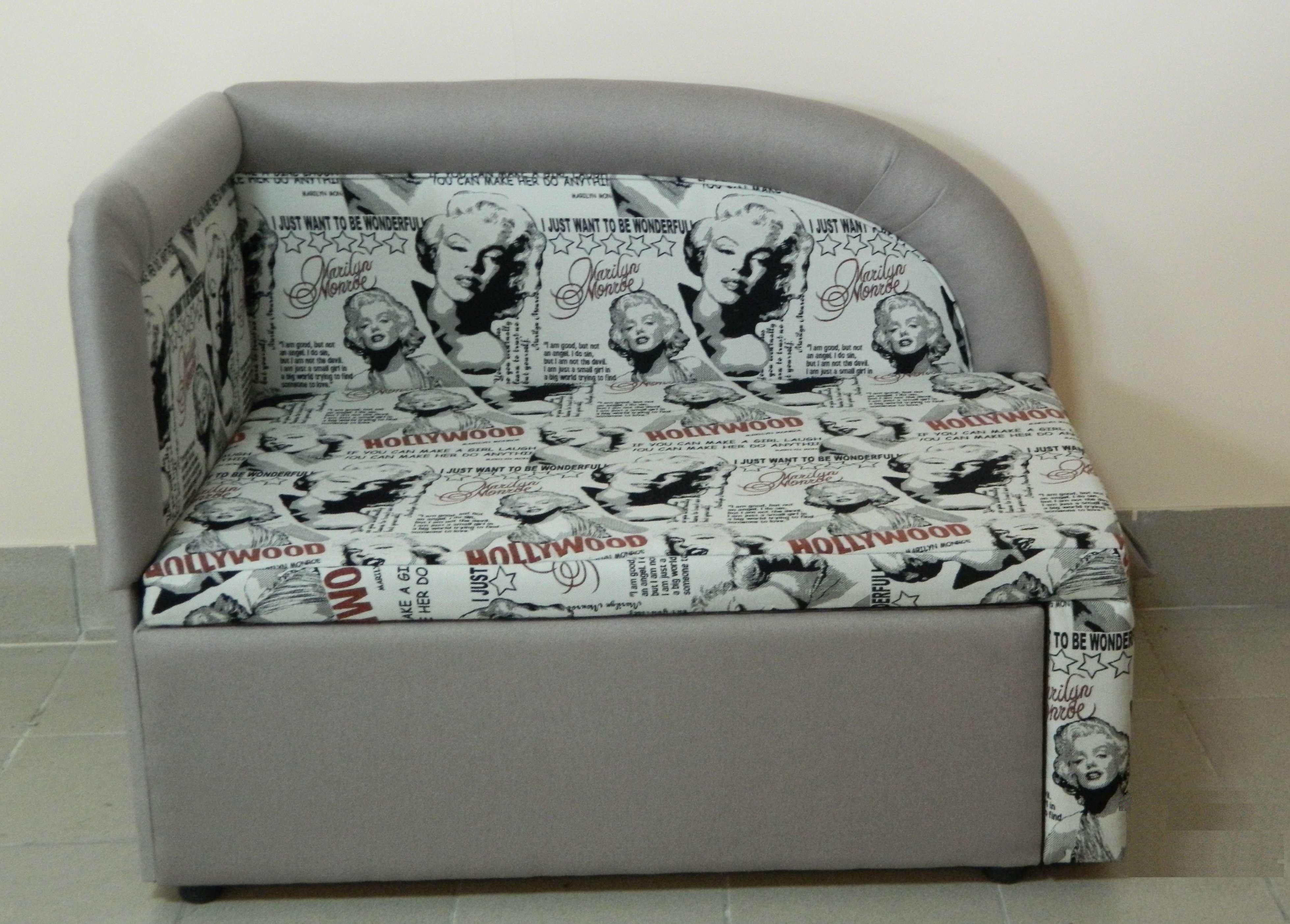 Кресло-кровать Домино-2