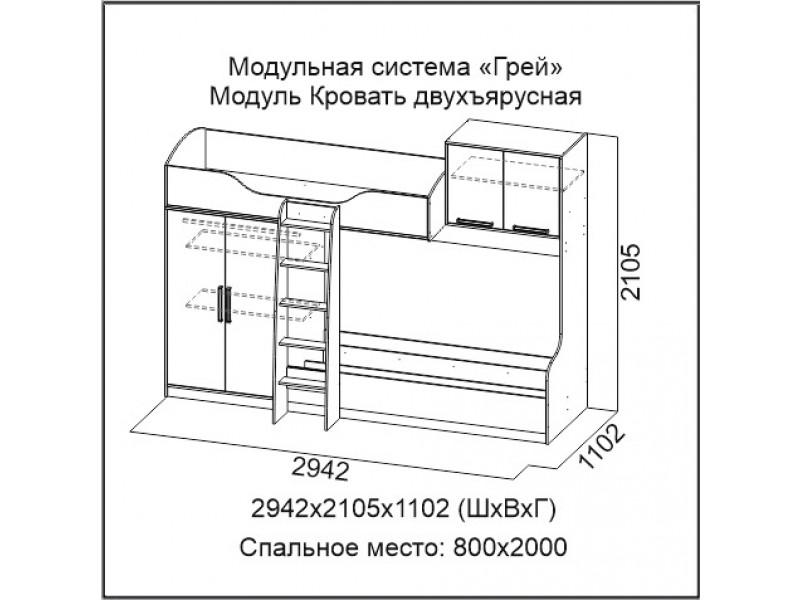 Угловой диван + кресло Премьер